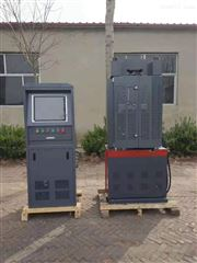 30吨/60吨/100吨电液伺服万能材料试验机