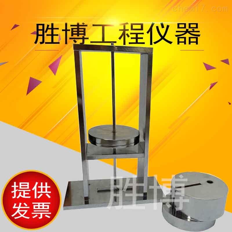 耐热试验装置