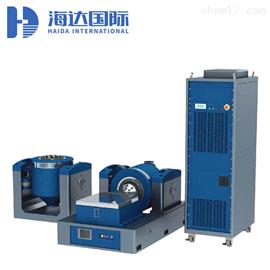 HD-G826高频电动振动测试台