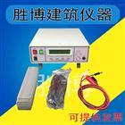 电气性能测定仪