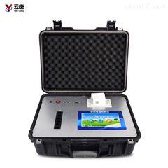 YT-BN06多通道农药残留检测仪厂家