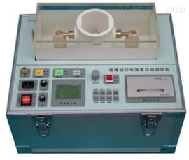 绝缘油介电强度测试仪承试办理咨询