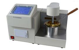 ZD9705F开口闪点全自动测定仪