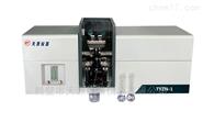 YZN-1型 煤中锌元素测定仪