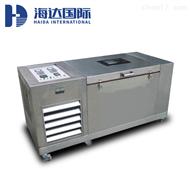 HD-302A低温皮革耐挠试验机(卧式)厂家价格