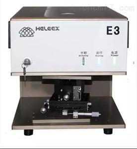 E3-GENPCB专用检测分析仪