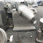 供应二手三维运动混合机混料机