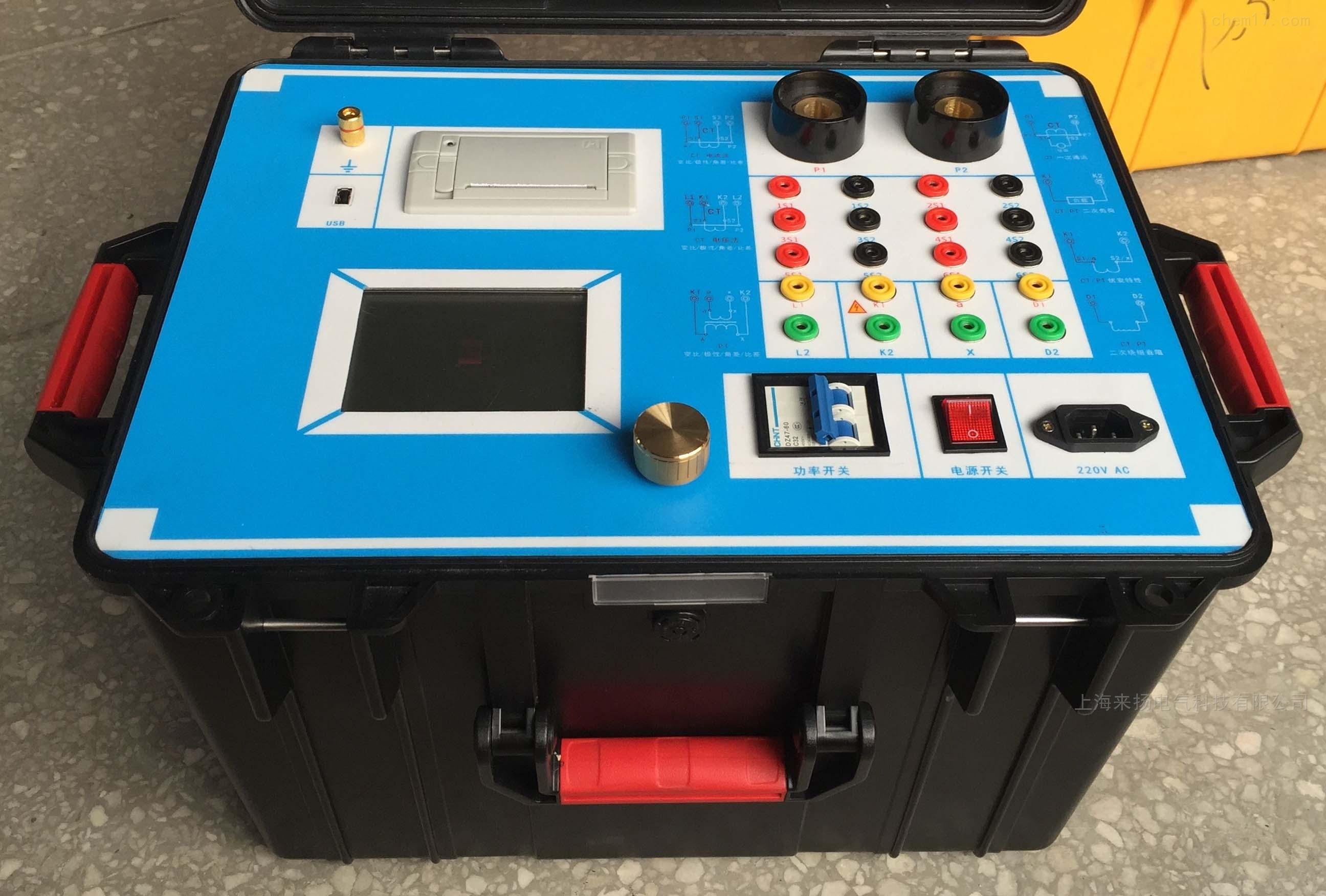 六路全功能互感器綜合測試儀