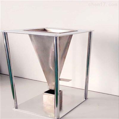 固态速溶茶自由流动堆积密度测定仪