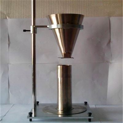 氧化铝/氟化铝安息角测定仪的货期