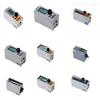 P-5L2CLD-5C(B)微电脑激光粉尘仪 PM2.5