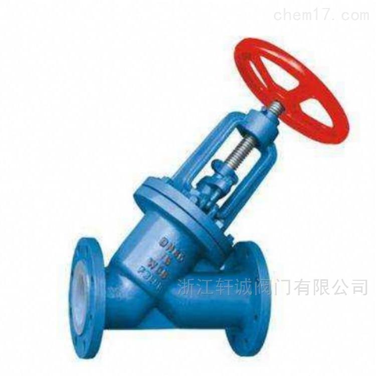 轩诚  JY41H不锈钢氧气管路专用截止阀  铜截止阀结构
