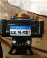 韓國TKC閥門回訊器APL-410N正品出售