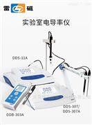 数显电导率检测仪