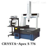 CRYSTA-Apex S700标准CNC三坐标测量机S500/700/900