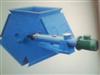 DSF型电液动三通分料器厂家