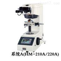 HM-200高性能型显微维氏硬度试验机