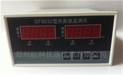 HXW-U/Y/R行程监控仪