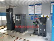 WES-300B型微機伺服萬能材料試驗機