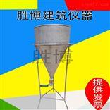 STSC-1水泥浆稠度仪