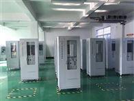 HF-VOCs-1000挥发性有机气体在线监测系统