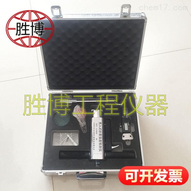 贯入式砂浆强度检测仪
