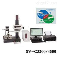 SV-C3200/4500SV-C3200/4500 表面粗糙度和轮廓测量一体机
