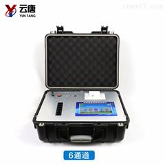 YT-G600新疆食品安全检测仪