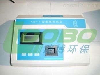 水质监测项目LB-AD-1氨氮检测仪
