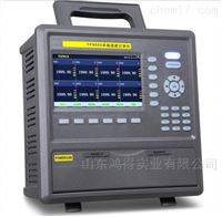 HD-TP9008U多通道溫度記錄儀HD-TP9008U