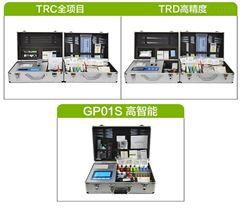 YT-TG03新疆地区土壤养分检测仪