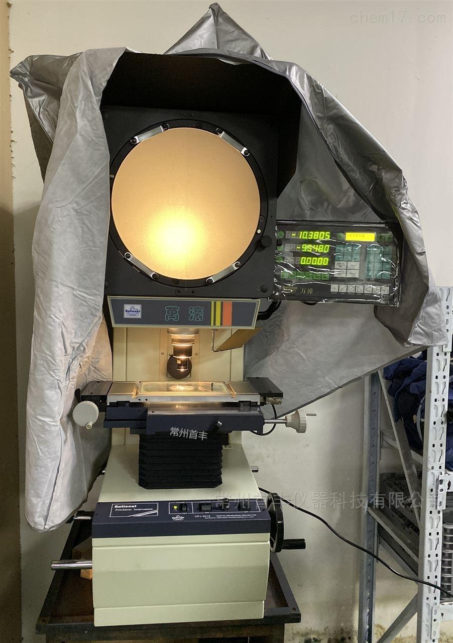 CPJ-3015Z轮廓投影仪