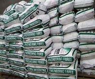 18mm吉林丙纶丝纤维厂家生产 欢迎选购