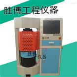 DYE-2000S全自动恒应力压力试验机