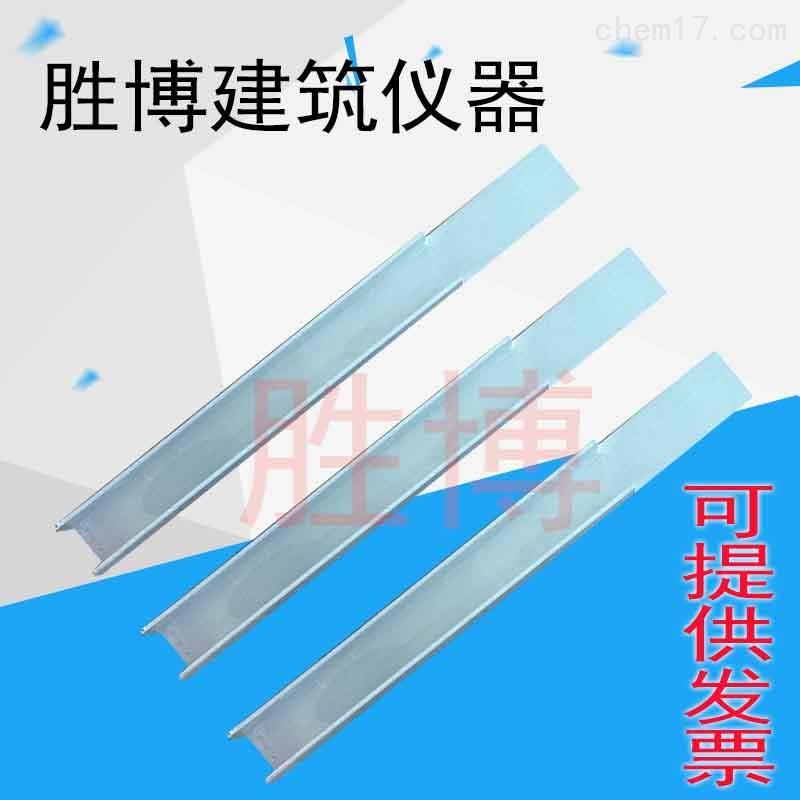 建筑密封材料下垂度试验器