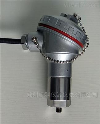 SZCB-01i转速传感器