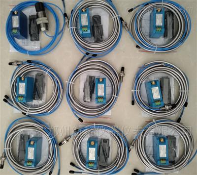 MLW3300一体化电涡流位移传感器