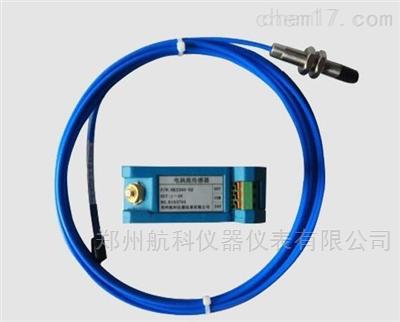 VB-Z9800 PA-Z9800电涡流传感器