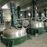 闲置二手电加热反应釜中常见的缺陷和危害