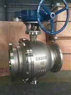 Q347F不锈钢固定球阀
