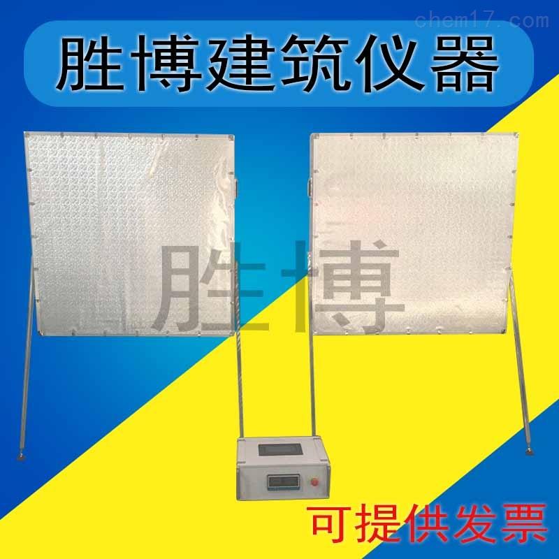 智能化墙体传热系数现场检测装置