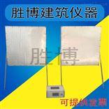 DBJ/TO1-44-200智能化墙体传热系数现场检测装置