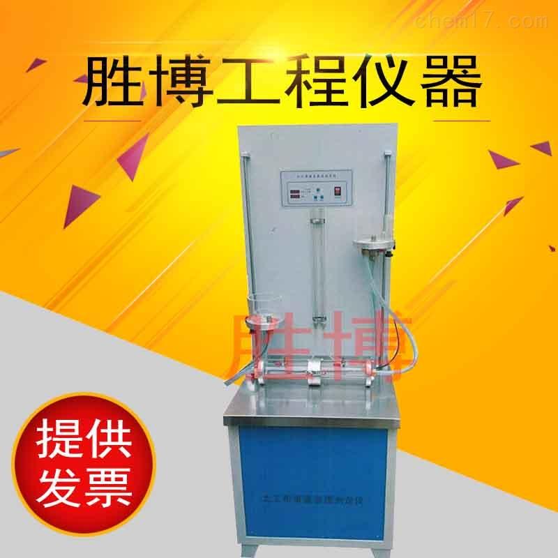 土工布垂直渗透试验机