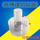 GBT 25993-2010透水系数试验装置
