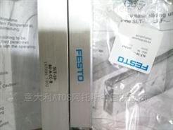 DZF系列费斯托扁平气缸原厂拿货