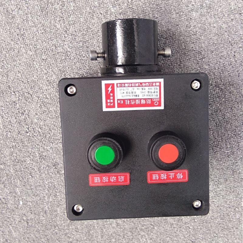 BZA53-A2配电室电流表成套设备操作控制箱