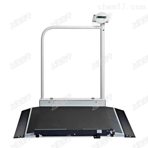多功能500kg带扶手轮椅电子秤