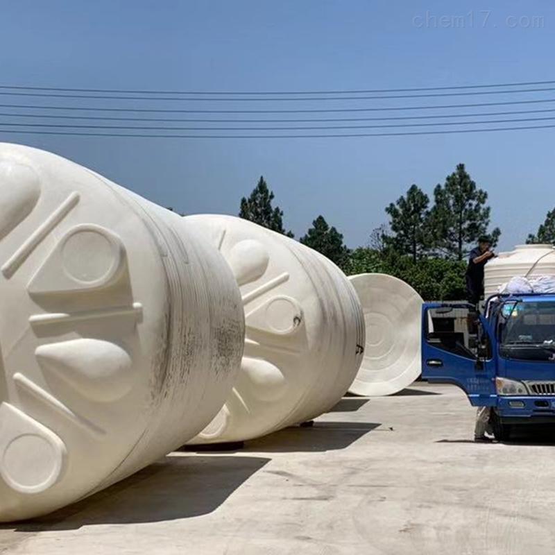 20吨化工立式储罐