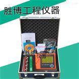 XL-4000混凝土电阻率测试仪