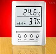 广西/辽宁高精度数显温湿度计可过质检